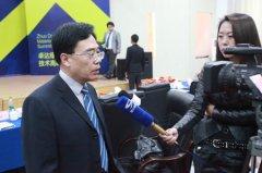 卓达新材绿色建材技术高峰论坛成功举办
